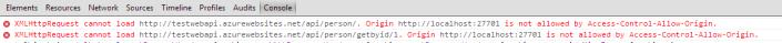error domain